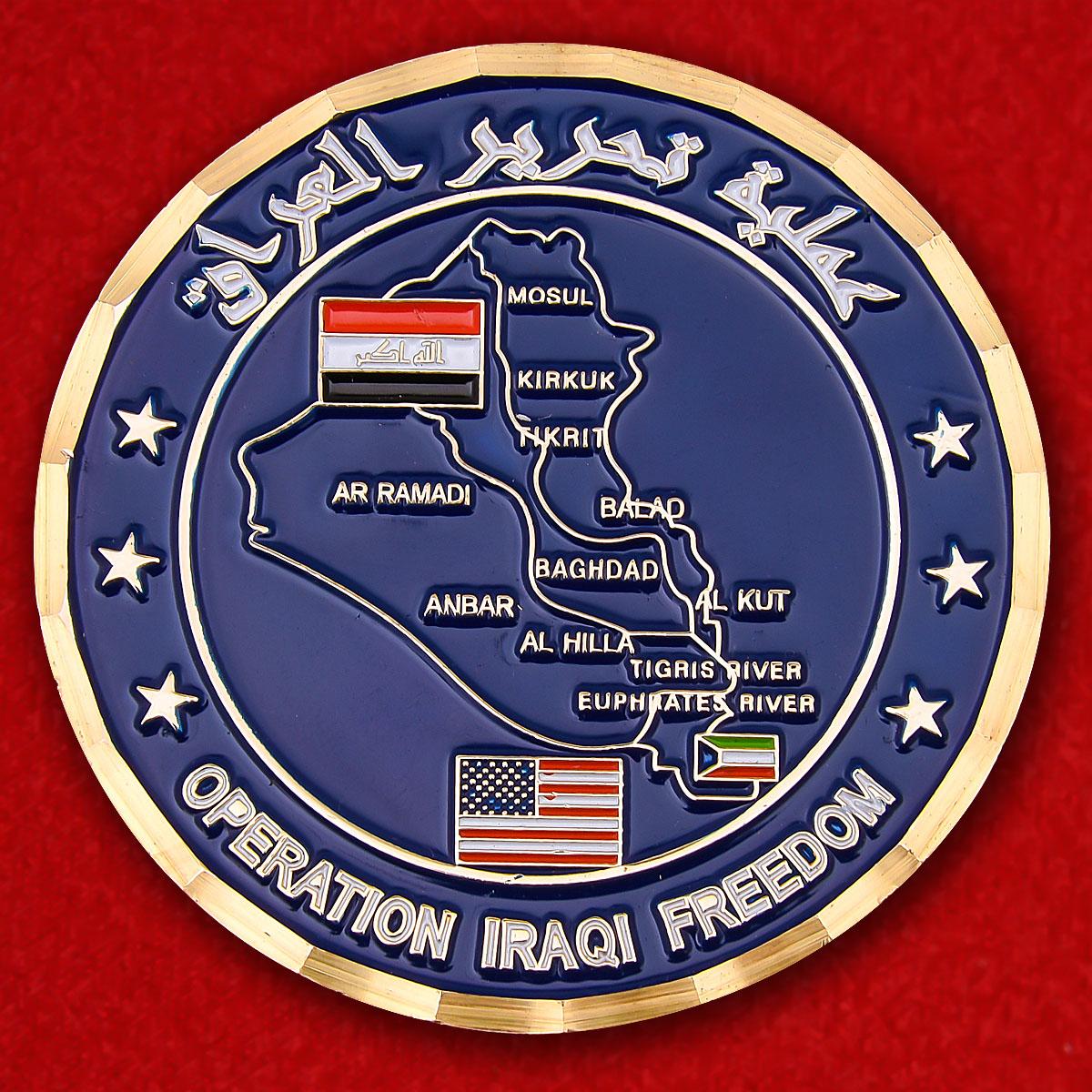 FBI Operation Iraqi Freedom Challenge Coin