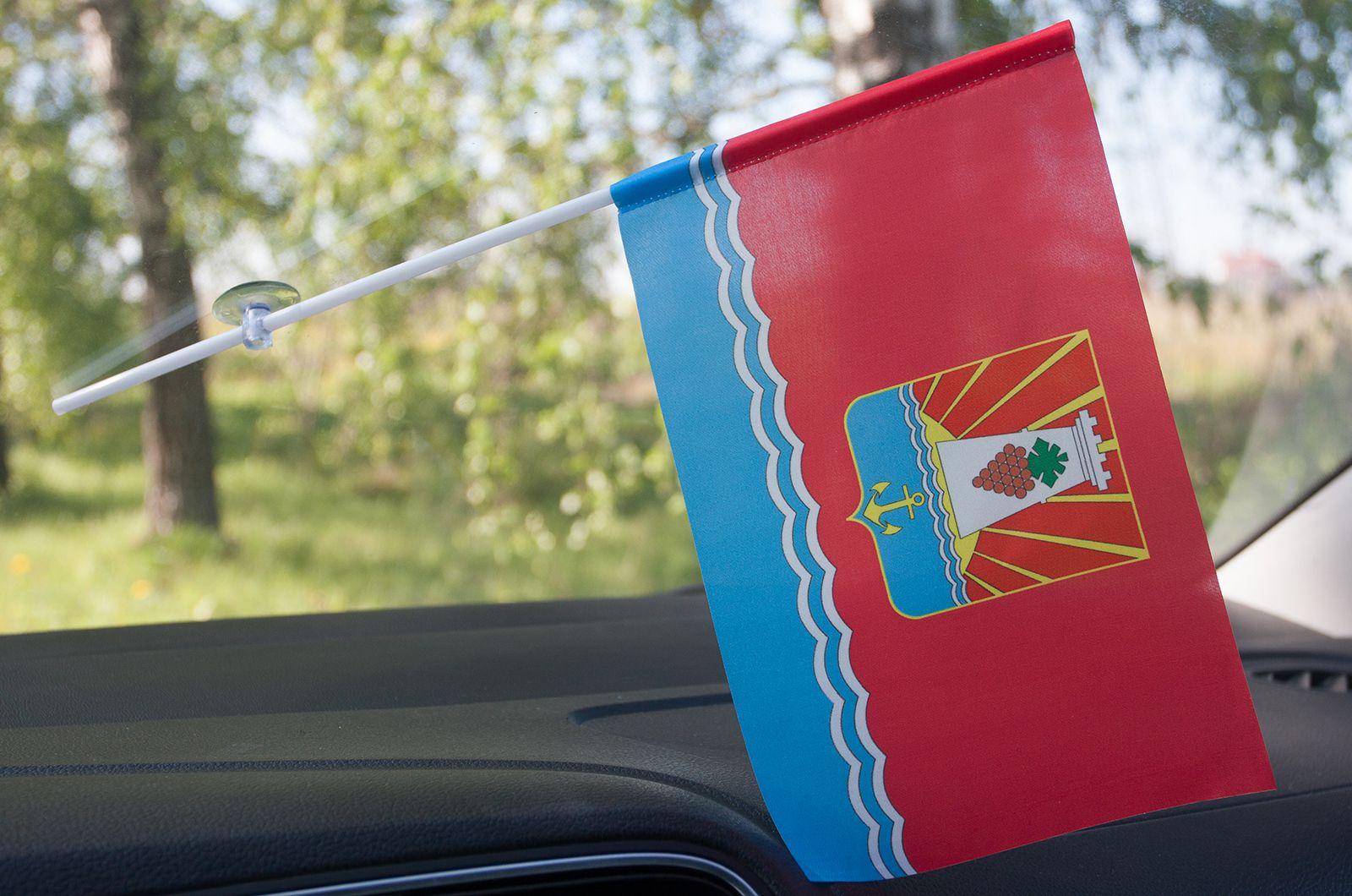 Феодосийский флаг