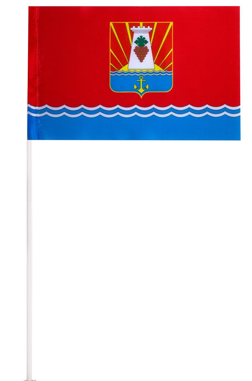 Феодосийский флажок