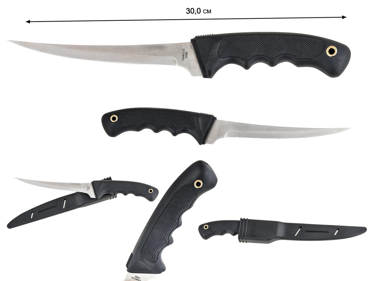 Недорогой нож купить в Санкт-Петербурге