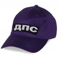 Фиолетовая кепка ДПС.