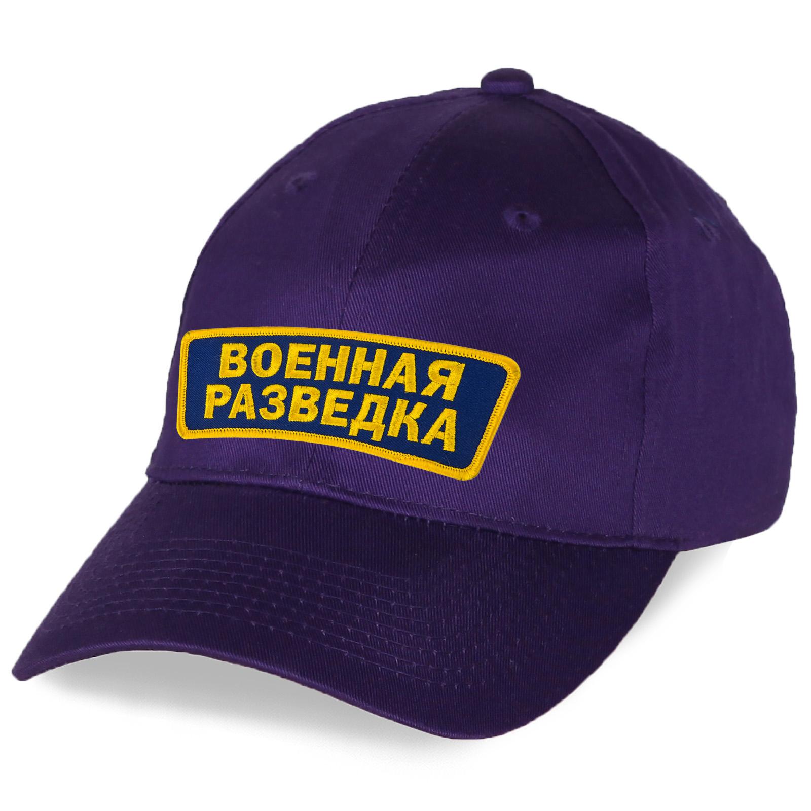 Фиолетовая кепка Военная разведка.