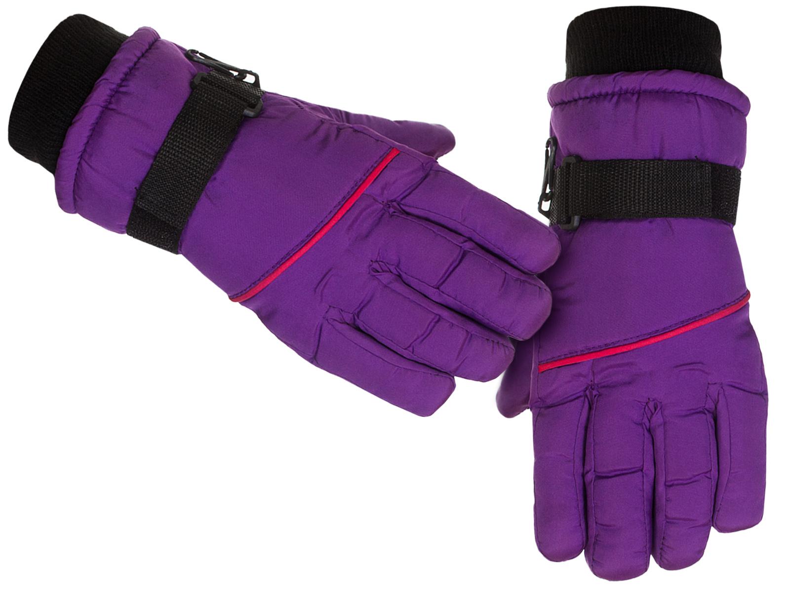 Фиолетовые детские перчатки Polar по лучшей цене