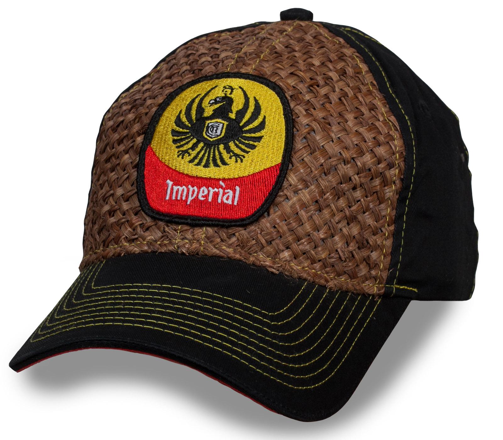 Фирменная бейсболка Imperial