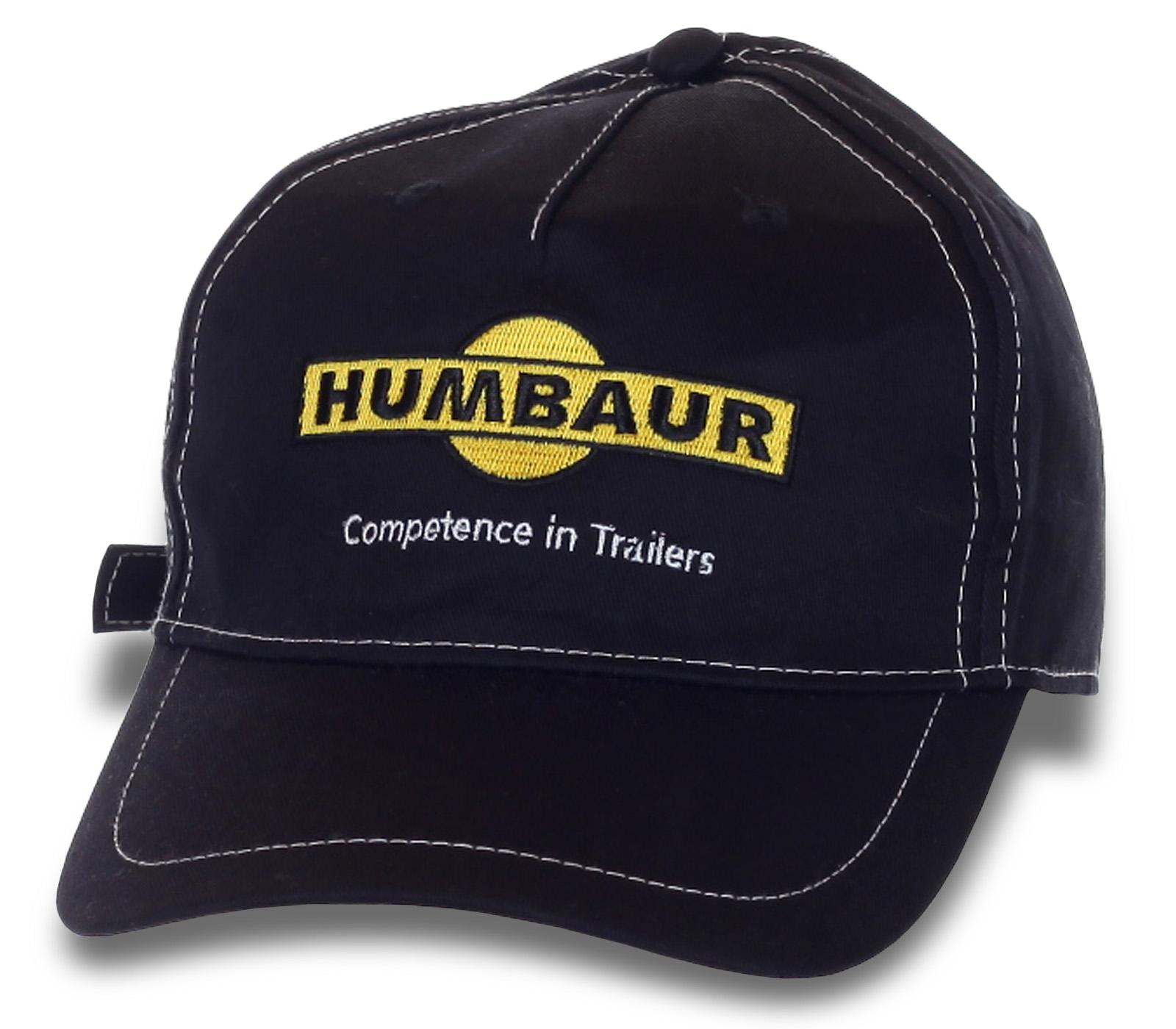Фирменная бейсболка Humbaur.