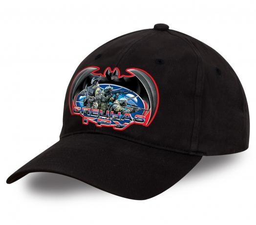 """Фирменная кепка """"Спецназ ГРУ"""" в крутом дизайне. Безупречный головной убор, актуальный всегда!"""