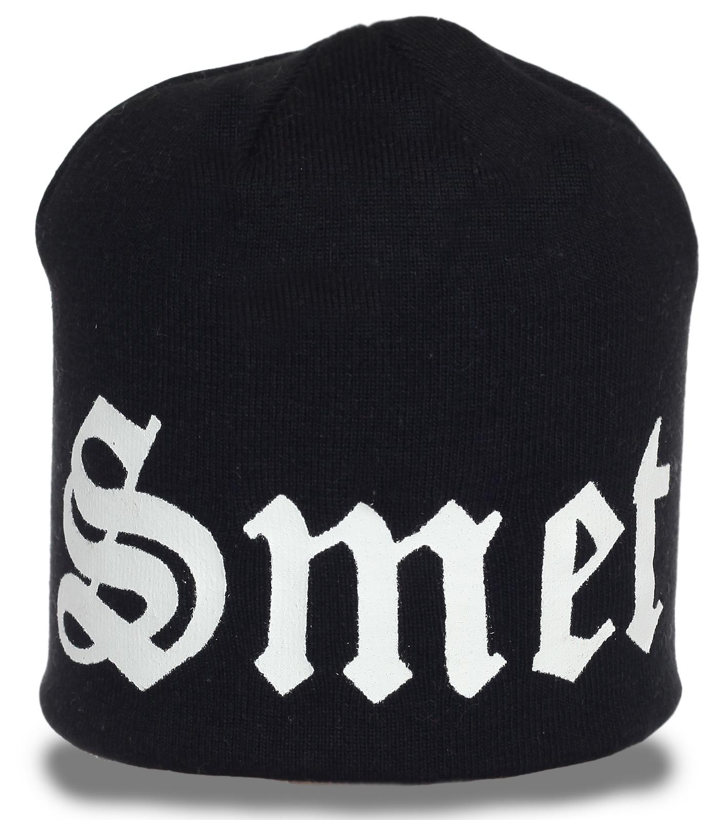 Фирменная шапка Smet для стильных парней