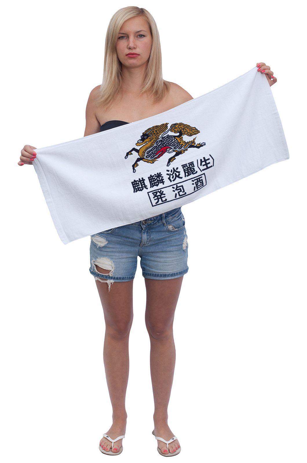 Фирменное полотенце - купить с доставкой