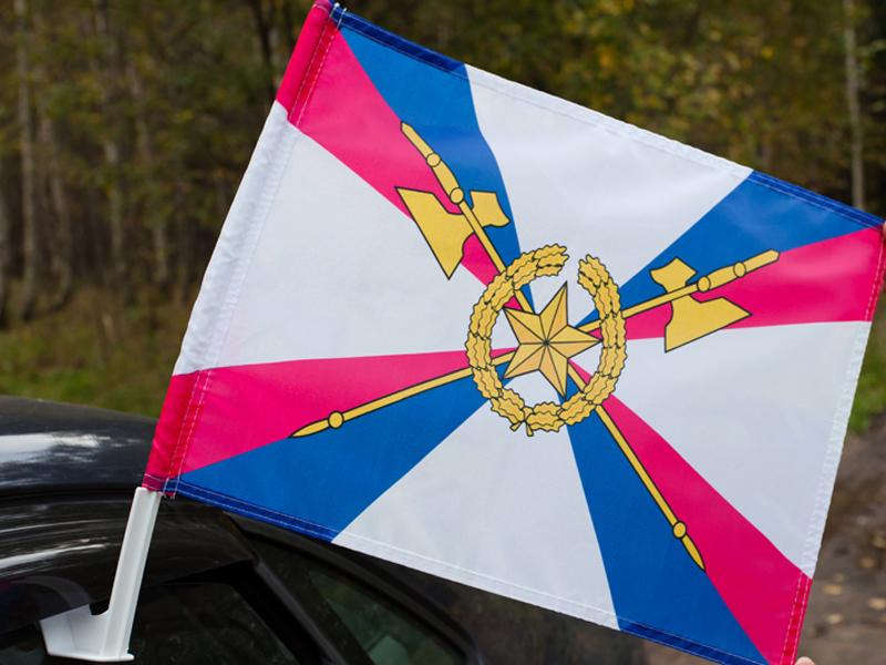 Флаг на машину с кронштейном Тыла ВС