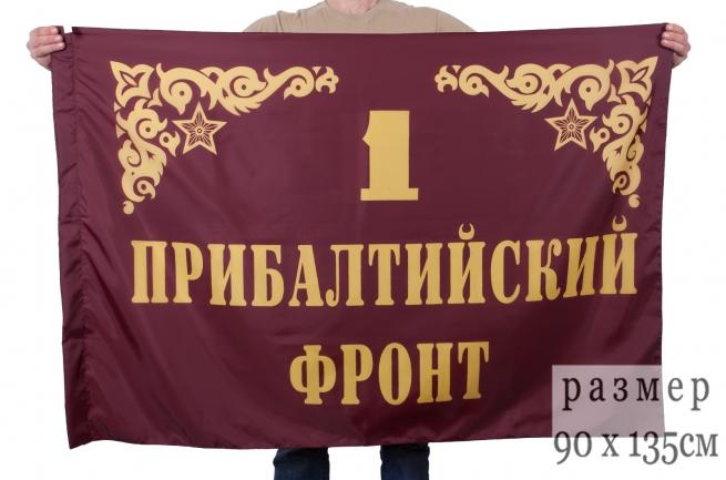 """Флаг """"1-й Прибалтийский фронт"""""""