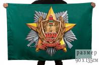 Флаги купить в Военторгах Каменск-Шахтинского