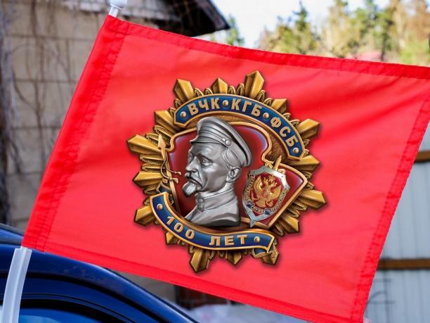 "Флаг ""100 лет ВЧК-КГБ-ФСБ"" на машину"