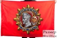 Флаги ко Дню ФСБ
