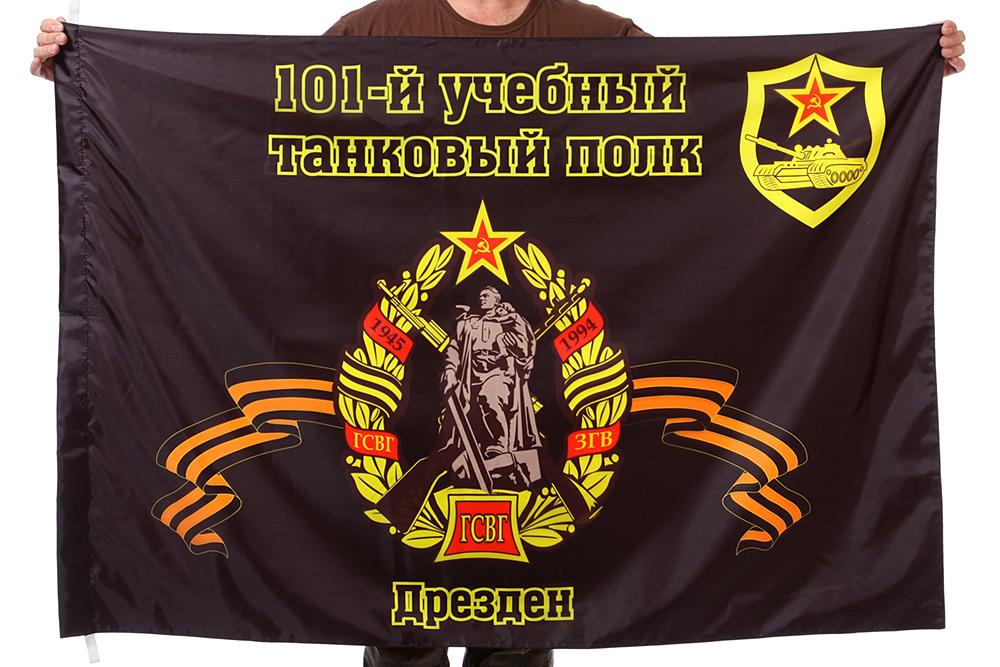"""Флаг """"101-й учебный танковый полк. Дрезден"""""""