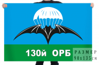 Флаг 130 отдельного разведовательного батальона