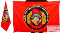 Флаг «15 отряд Спецназа ВВ Вятич»