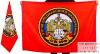 Флаг «16 отряд Спецназа ВВ Скиф»