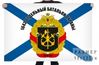 Флаг 1643 батальона охраны морской пехоты