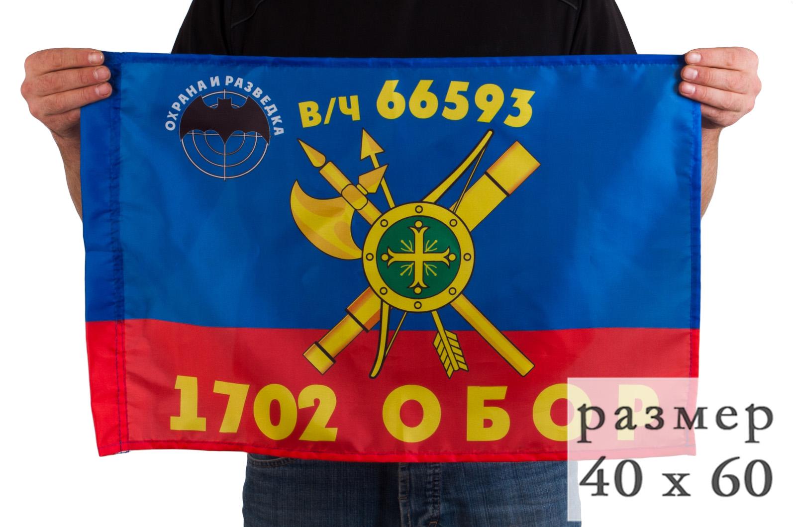 Флаг 1702-го батальона РВСН