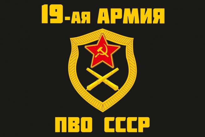 Флаг 19 армии ПВО СССР