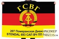 Флаг 207 Померанской мотострелковой дивизии