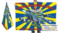 Флаг ВВС «21 смешанная авиационная дивизия»