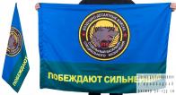 Флаг «218 ОБСпН Спецназ ВДВ»