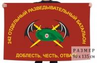 Флаг 242 отдельного разведывательного батальона с девизом