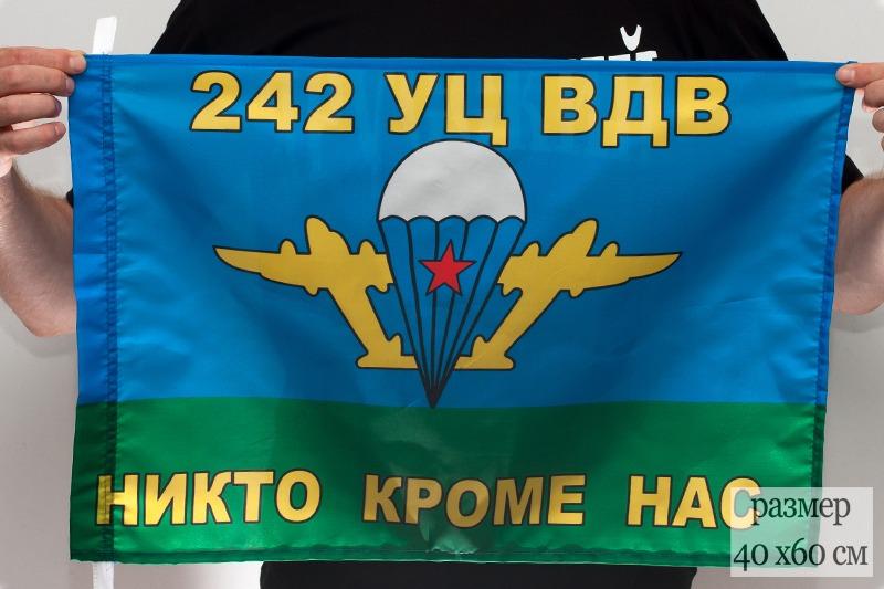 Флаг 242 УЦ ВДВ 40Х60
