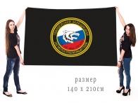 Флаг 242-й Гвардейский Залещицкий мотострелковый полк