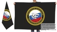 Флаг 242-го Гвардейского мотострелкового полка