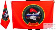 Флаг «26 отряд Барс Спецназа ВВ»