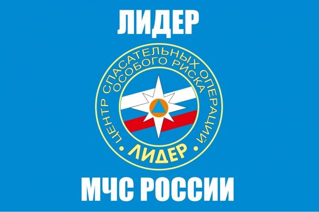 "Флаг 294-го ЦСООР МЧС ""Лидер"""