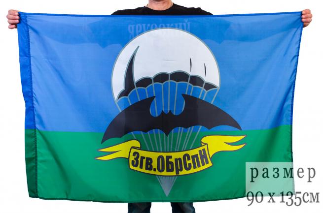 """Флаг """"3 бригада спецназа ГРУ"""""""