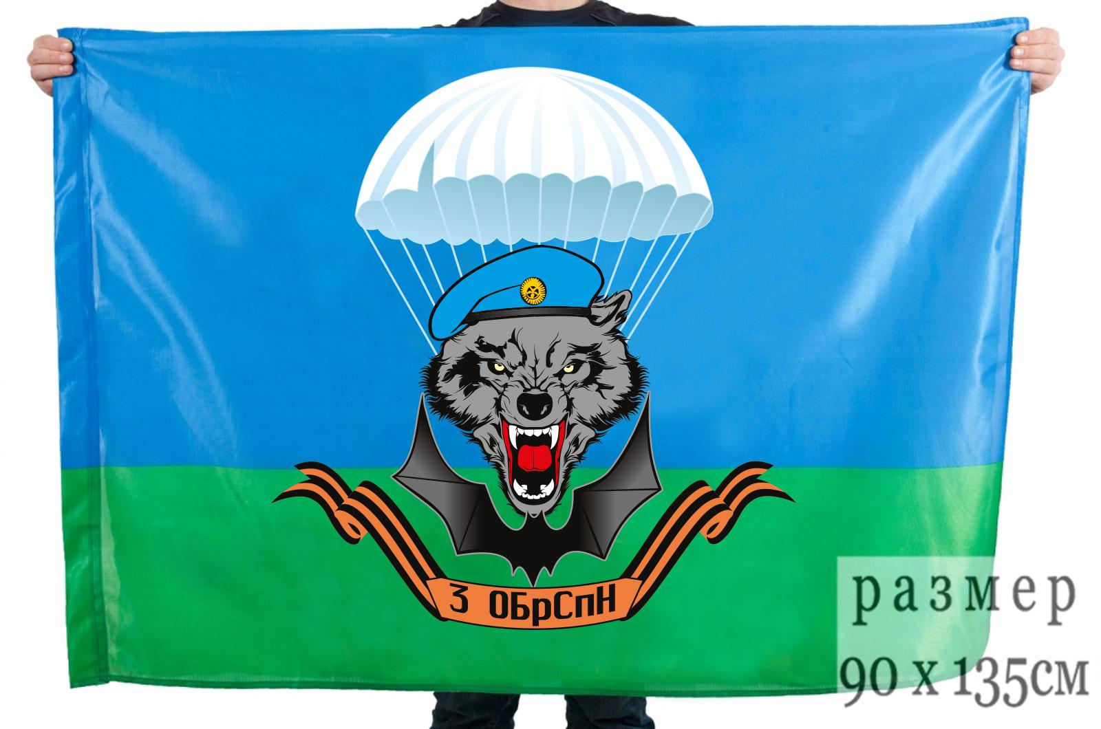 Флаг 3-й Отдельной бригады Специального назначения