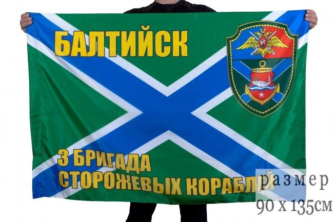 "Флаг ""3 ОБрПСКР Балтийск"""