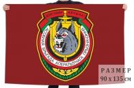 Флаг 3 отдельной бригады оперативного назначения ВВ Беларуси