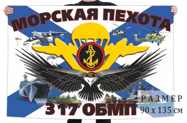 Флаг 317 отдельного батальона морской пехоты