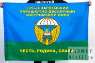 Флаг 331 Гв. ПДП