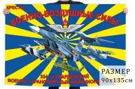 Флаг 334 гвардейского военно-транспортного авиационного полка