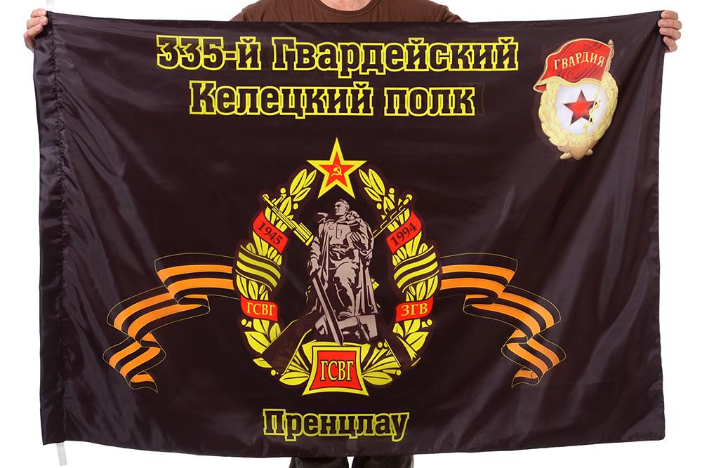 "Флаг ""335-й Гвардейский Келецкий полк. Пренцлау"""