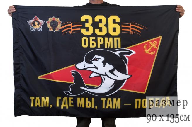 Флаг 336-й отдельной гвардейской орденов Суворова и Александра Невского бригады морской пехоты