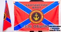 Флаг «336 ОБрМП»