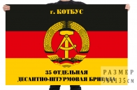 Флаг 35 отдельной десантно-штурмовой бригады ГСВГ
