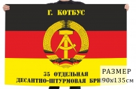 Флаг 35 отдельной десантно-штурмовой бригады