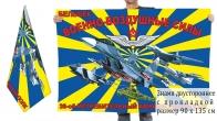 Флаг 38-го истребительного авиационного полка