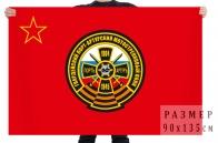 Флаг 382 Гвардейского Порт-Артурского мотострелкового полка