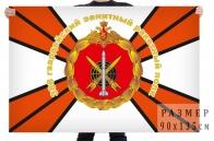 Флаг 388 Гвардейского зенитного ракетного полка