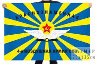 Флаг 4 воздушной армии Северной группы войск