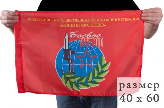 """Флаг 40x60 """"Боевое братство"""""""